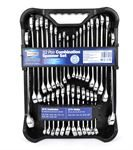 An image of 32pc mirror polished spanner set